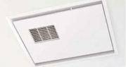 三乾王(浴室換気暖房乾燥機)